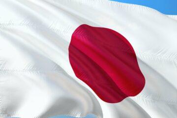 Japanese Flag - Japan